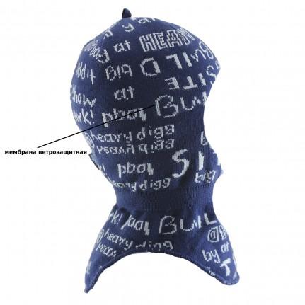 Шапка-шлем детская SELFIE SHLm0 PAPER 419316 ACR-SHH (SHELTER) - Фото